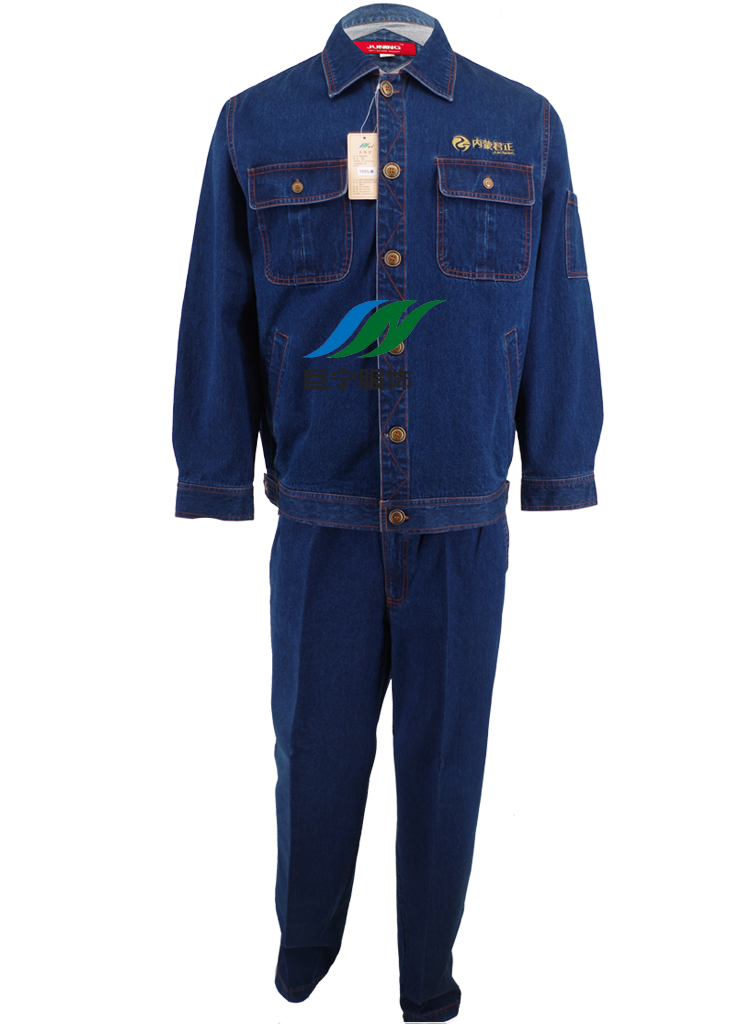 The Denim Workclothes