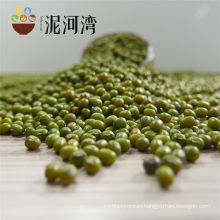 2015 organic green mung beens for food grade