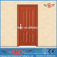 JK-P9056MDF/ PVC Wooden indoor bedroom door