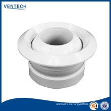 eyeball jet nozzle round jet diffuser HVAC air nozzle ventilation diffuser