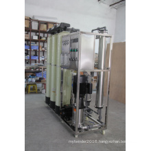 Manufacturer Supply Reverse Osmosis Water Treatment Plant