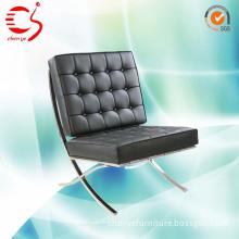 Black Modern Style Office Lounge Single Leather Sofa (CY-S0024-1)