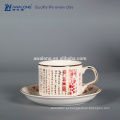 Nova china de osso China tradicional caligrafia 15 peças de café cerâmico conjunto