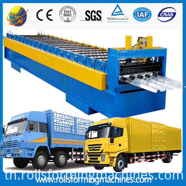 car panel lorry panel making machine