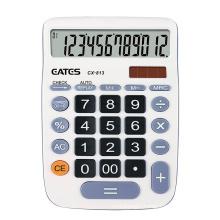 EATES brand good quality desktop solar calculator 12 digit office model made in China