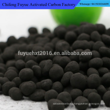CTC60 Columnar Activated Carbon Spherical For Harmful Gas Purification