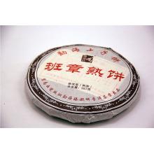 detox and lung Yunnan Menghai cheapest puer tea