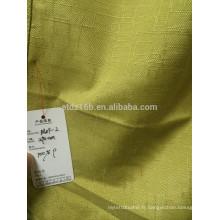Nouveauté 100% Polyester Plain Curtain & Curtain
