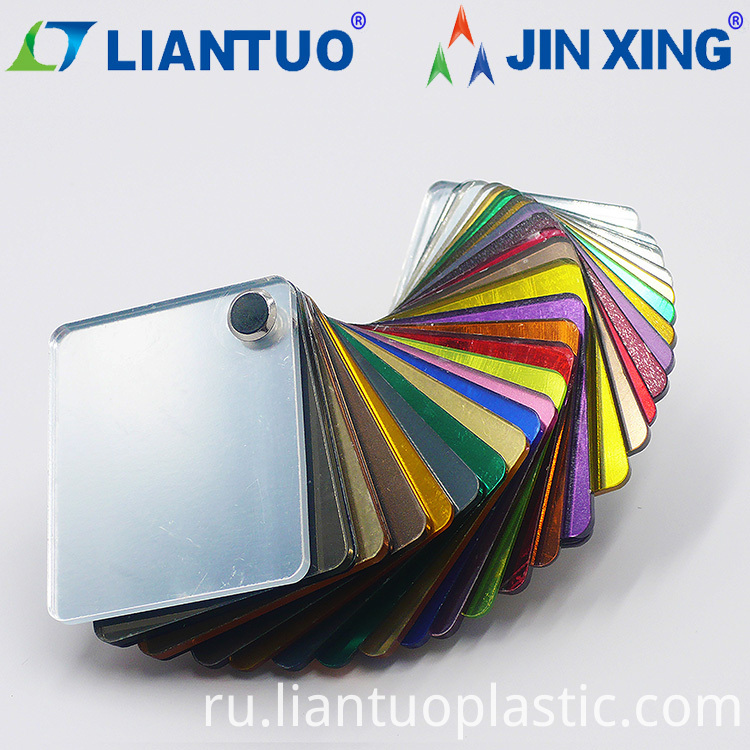 Customized 6mm Acrylic Mirror Sheets