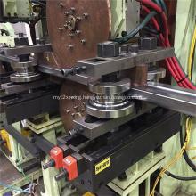 Anti-collision Beam Forming Machine