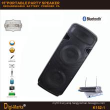 15′′*2 Mobile Party DJ Outdoor Karaoke Trolley Bluetooth Active Speaker