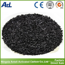 Raw coal crushed granular activated carbon for water treatment