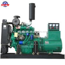 Gerador diesel de R4105ZD1 gerador diesel de 56KW Gerador de energia especial R4105ZD1 gerador de diesel cheio de cobre de quatro cilindros