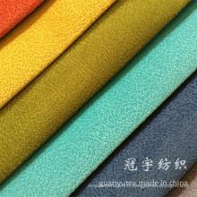 Polyester doux et tissu de velours côtelé de nylon pour le textile à la maison