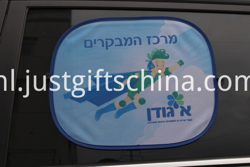 Custom Logo Nylon Mesh Sunshade With Pouch (2)