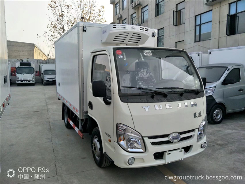 Yuejin Refrigerated Truck 1