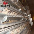 Máquina de alimentación automática para casa de pollo