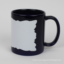 11oz blue luminous mug with irregular edge