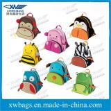 School Backpack, Lovely Animal School Bag, Kids Bag (kids01)