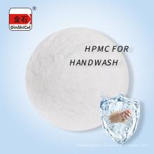 Good transparency HPMC 03SE  for  hand wash