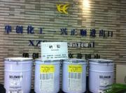 Hot Sell Regulate Blood Sugar SE Selenium Powder Softgels