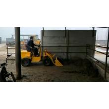Equipamento de construção de alta qualidade Mini carregadeira de rodas frontal de 1,2 ton