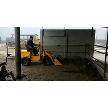 Forestry Equipment Machinery 0.4ton Small Electric Power Wheel Loader with Cheap Prices