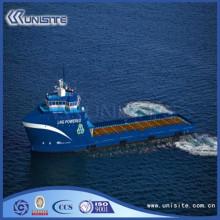 Marin jenis kapal LNG yang terapung