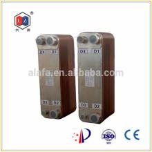 alta presión soldadas intercambiador de calor, intercambiador de calor refrigerante r134 Marina