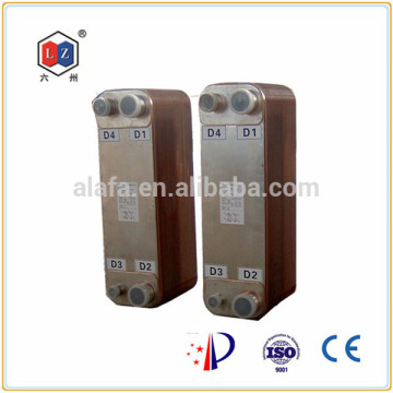 Alfa laval brazed plate heat exchanger price with small size and high efficiency
