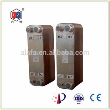 Alfa laval паяный пластинчатый теплообменник Цена с малый размер и высокая эффективность