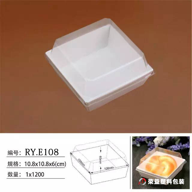 Pastry Food Packing Box