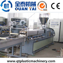 PP+CaCO3 Production Line / Double Screw Extruder