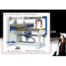 MZB73212B Woodworking Drilling Machine