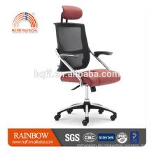 CM-B12AS-21 Drehstuhl für Bürostühle