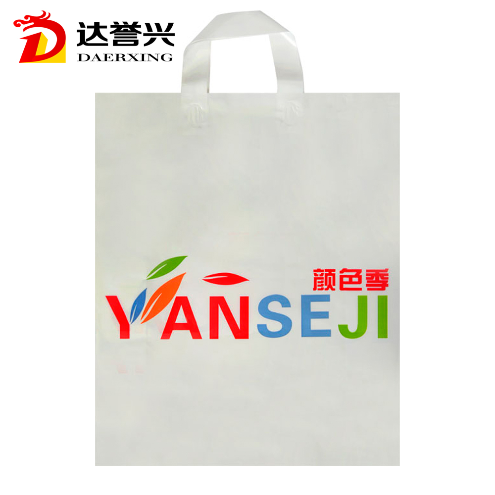 Customized Bag with Size
