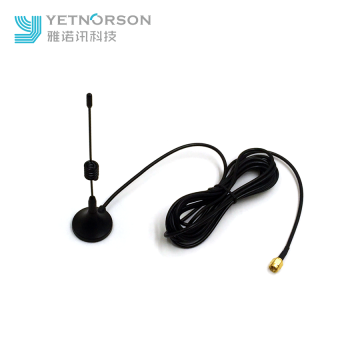 1090mhz Antenna Whip Spring With Magnetic Base DVB T2 HDTV Booster