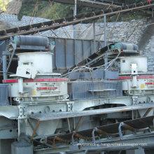 Sand Making Machine/Mine Quarry Crusher/ VSI Crusher