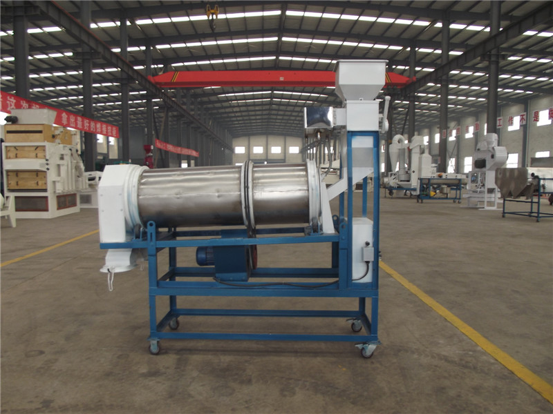 5BY-5A seed coating machine