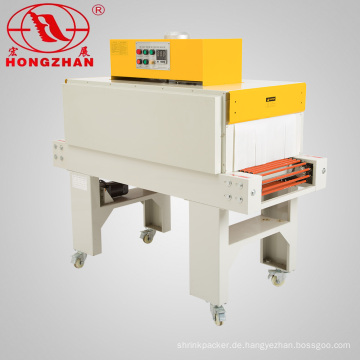 Hongzhan BS4525 kleiner Ofen für Flaschen oder Box