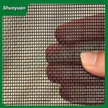 Защитный экран из нержавеющей стали с порошковым покрытием или защитный экран из нержавеющей стали