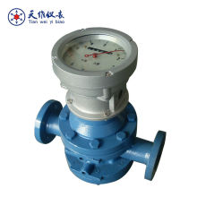 Analog/Pulse Output Oil Fuel Flow Meter