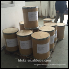 China Top manufacturers	povidone iodine with competitive price High quality