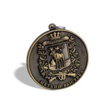 Médaille métallique personnalisée, Médaille organisationnelle de sécurité (GZHY-KA-023)