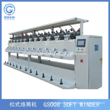 High speed soft winding machine