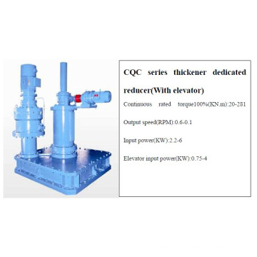 CQC Series Thickener Dedicated Reducer (With Elevator)