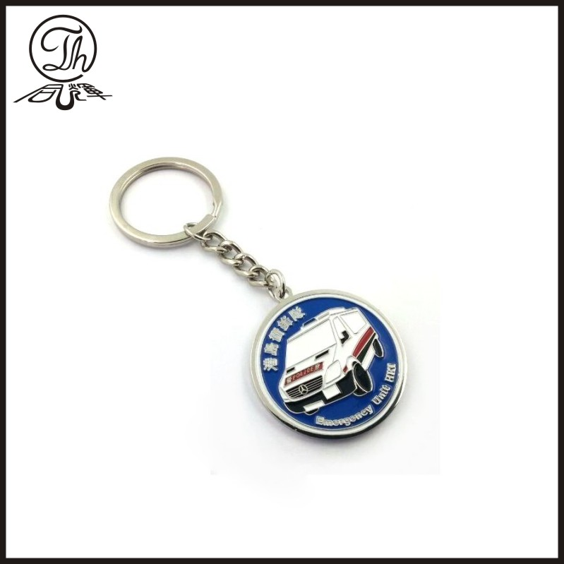 Personalized Color filled logo metal keyring