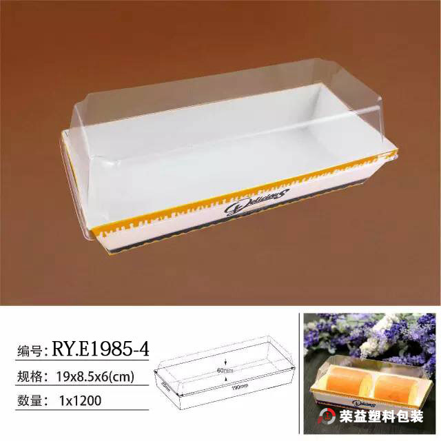 PVC/PP/PET Packaging Clear Plastic Box
