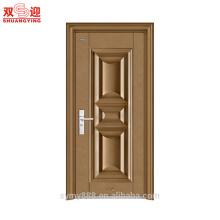 Puerta de entrada de acero del metal de la puerta del metal de China del apartamento Puerta de acero del metal de la puerta del metal de la sola entrada antirrobo