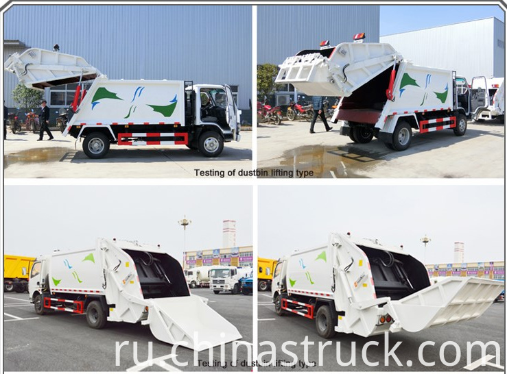 Dongfeng 12CBM rubbish compactor truck